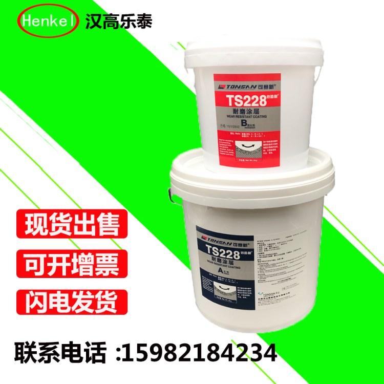 北京可赛新TS226耐磨颗粒胶228耐磨涂层26699陶瓷防护剂电厂专用
