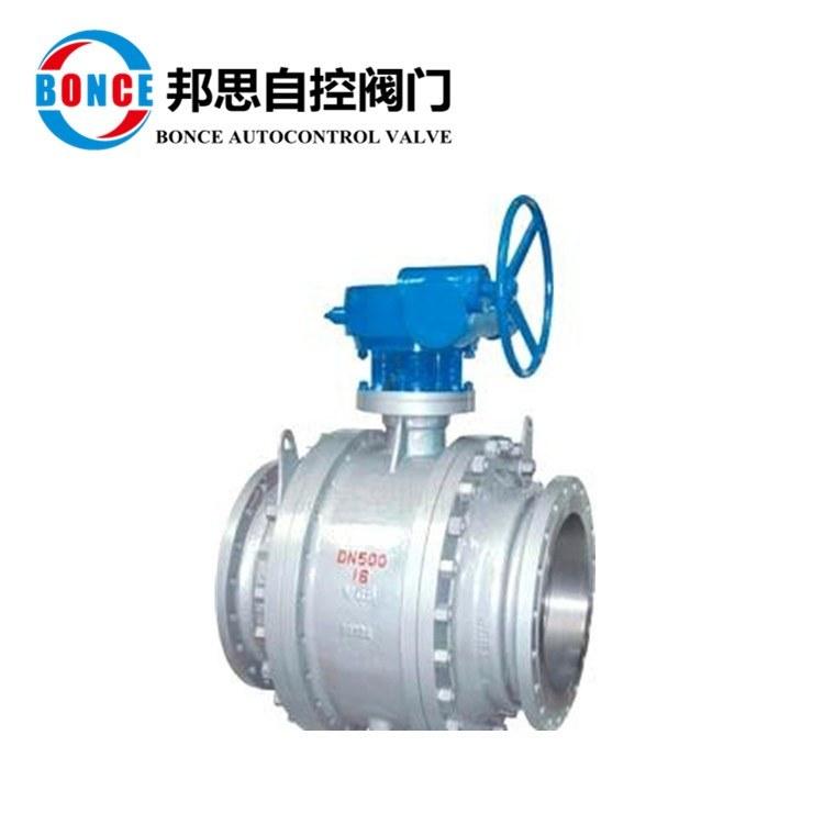上海邦思/bonce阀门型号Q647气动固定球阀|气动管线球阀厂家 精度高质量好