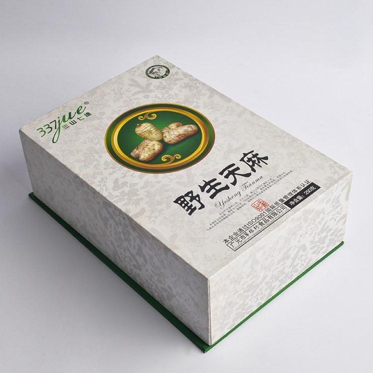 新款礼盒 创意天地盖送礼包装盒 多规格纸质礼品盒厂家批发-鑫佰盛