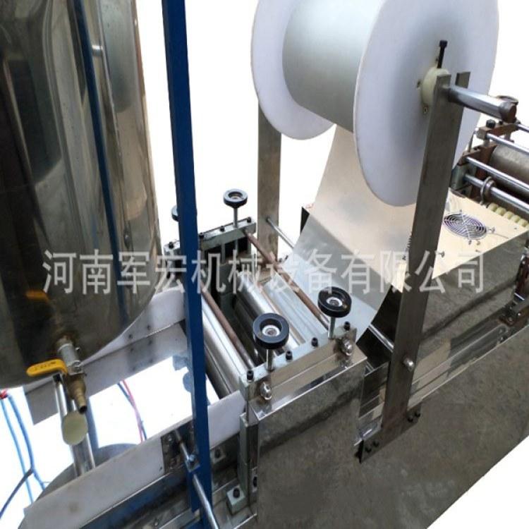 自动分切成型膏药涂布机 膏药涂布分切生产线 涂布设备生产厂家