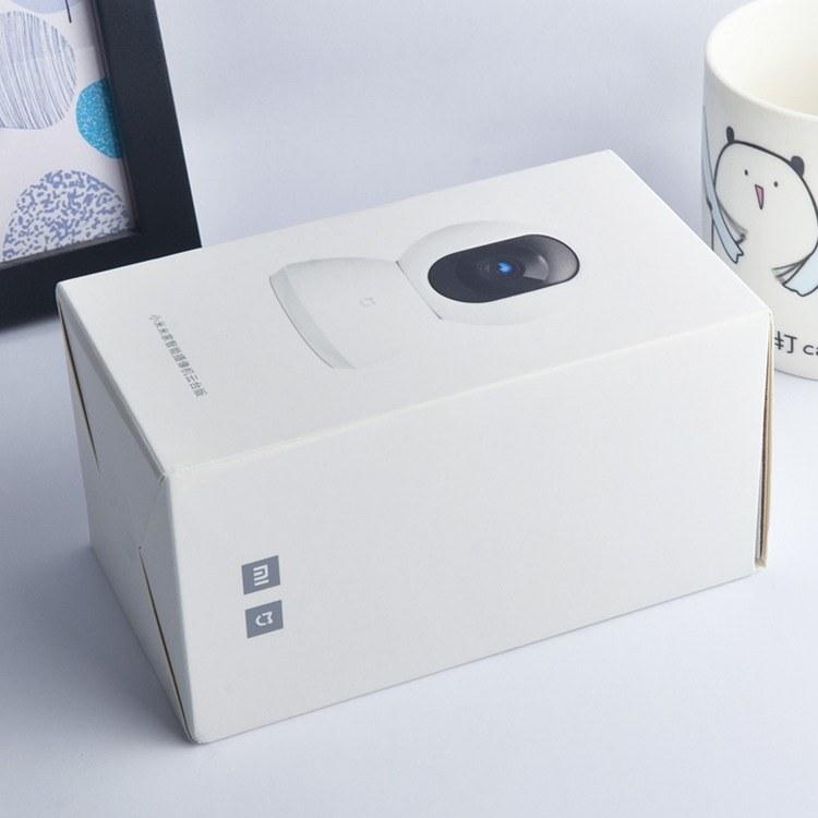 厂家印刷定做礼品盒移动电源耳机彩盒电子产品包装盒天地盖礼品盒-鑫佰盛
