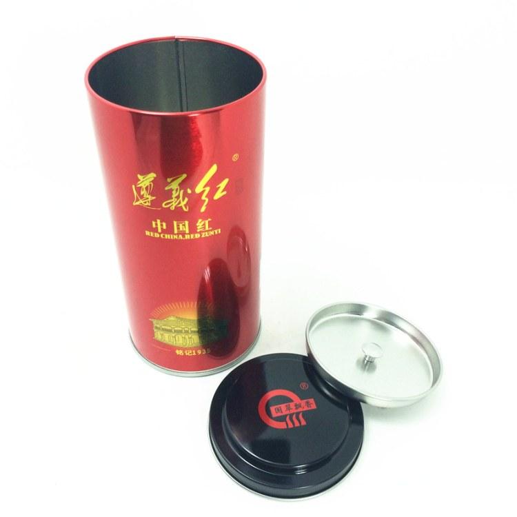 金属茶叶罐_金银花茶包装铁盒