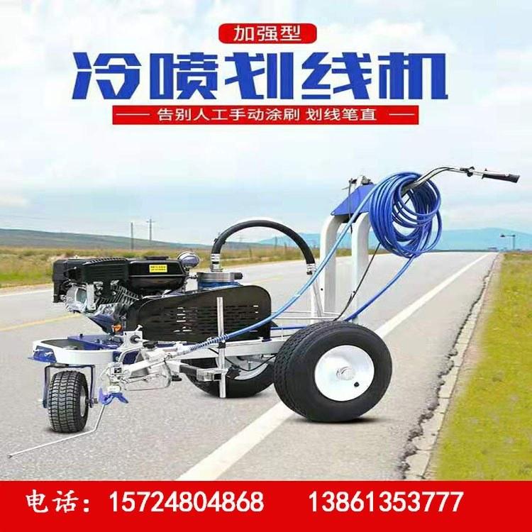 供应热销远佳YJ-12划线机