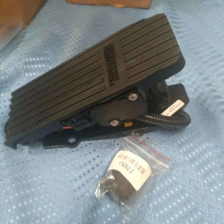 山推国三推土机电子油门踏板sd22进口威廉姆斯油门传感器