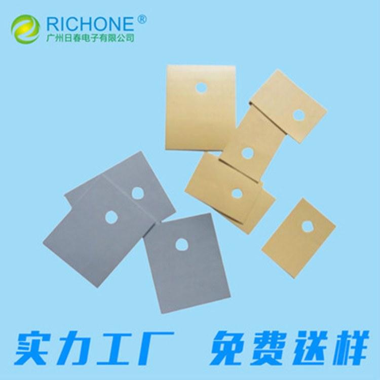 导热硅胶片 绝缘散热硅胶片 耐压硅胶片 耐高温绝缘垫片