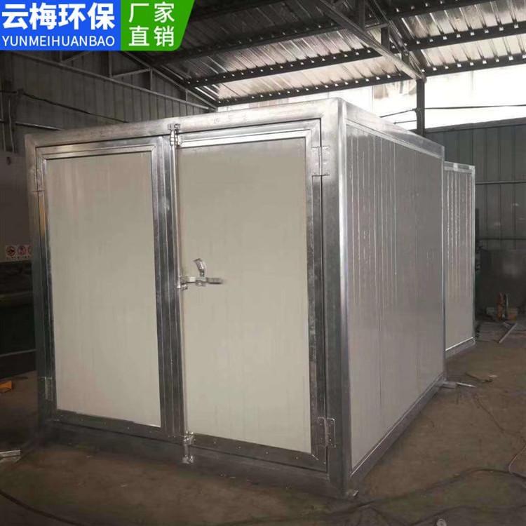 山东云梅热销工业烤箱 高温烘干房定制电加热高温烤漆房