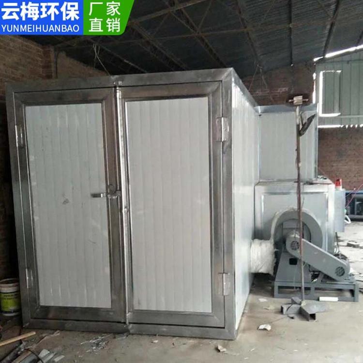 高温固化房 喷塑设备 高温烤漆房云梅厂家直销