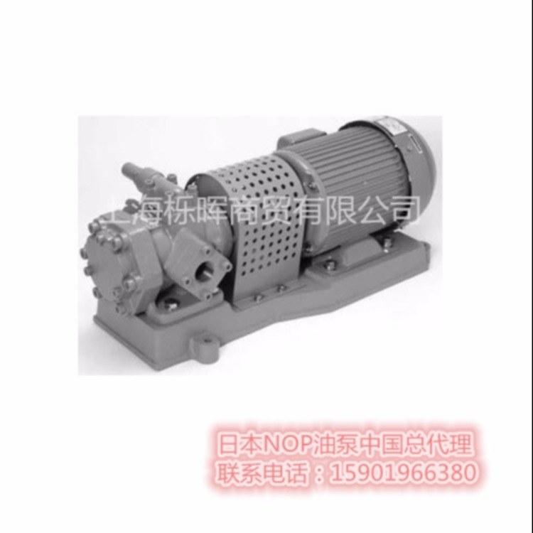 NOP油泵,型号:TOP-3MBM1500-N330HVB