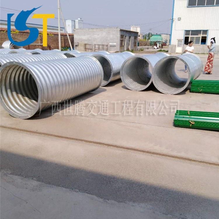 宣威专业生产金属波纹管涵 埋地式热镀锌金属波纹涵管
