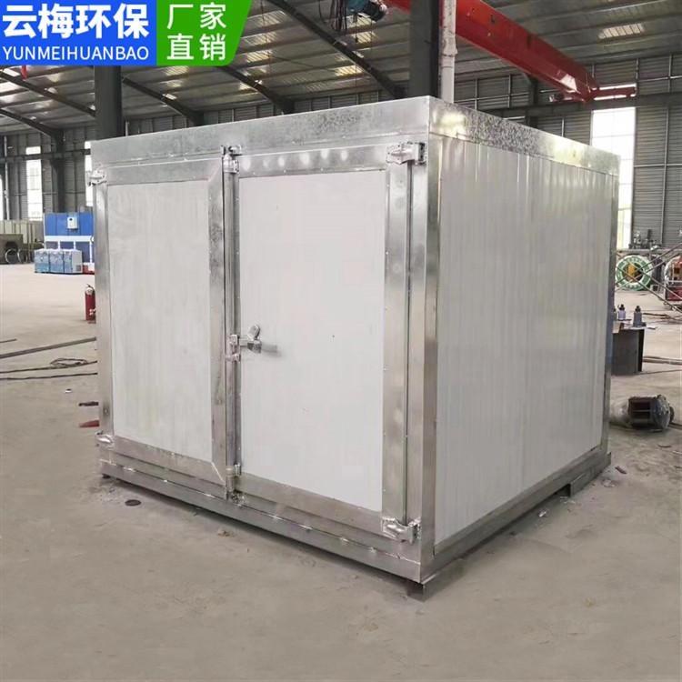 山东云梅厂家直销静电粉末涂装全套设备高温烤漆房