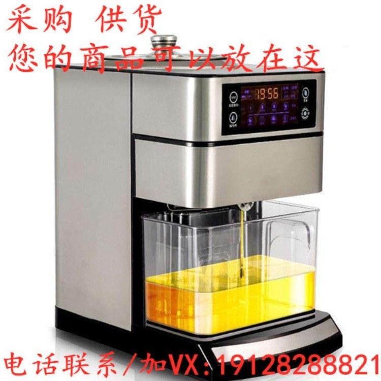 食用油加工设备-多功能家用商用非转基因菜籽2级冷热螺旋榨油机-采购入驻-首选聚恒电商