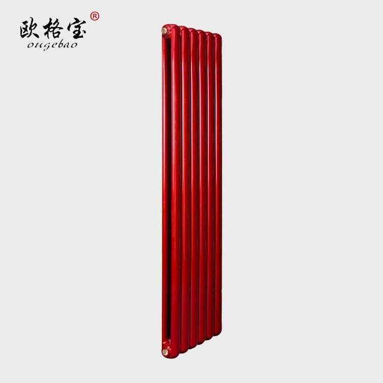 欧格宝 钢制7030管暖气片散热器家用水暖集中采暖自采暖壁挂式家用供暖大水道