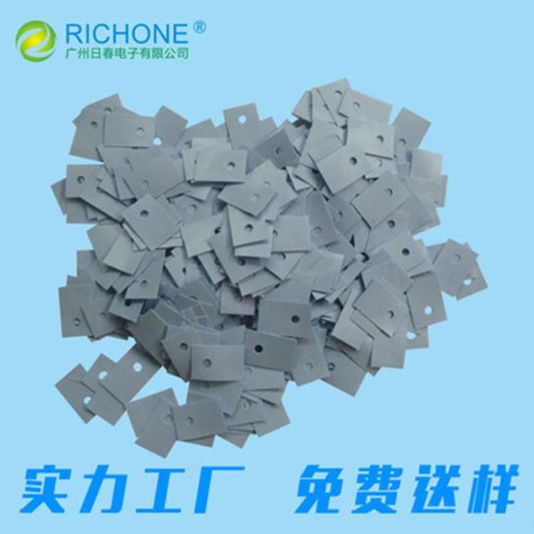 厂家直销 TO-220导热硅胶片 高导热硅胶片 TO3P导热硅胶片