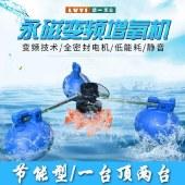曝气增氧机 抽水增氧机 旺发增氧机