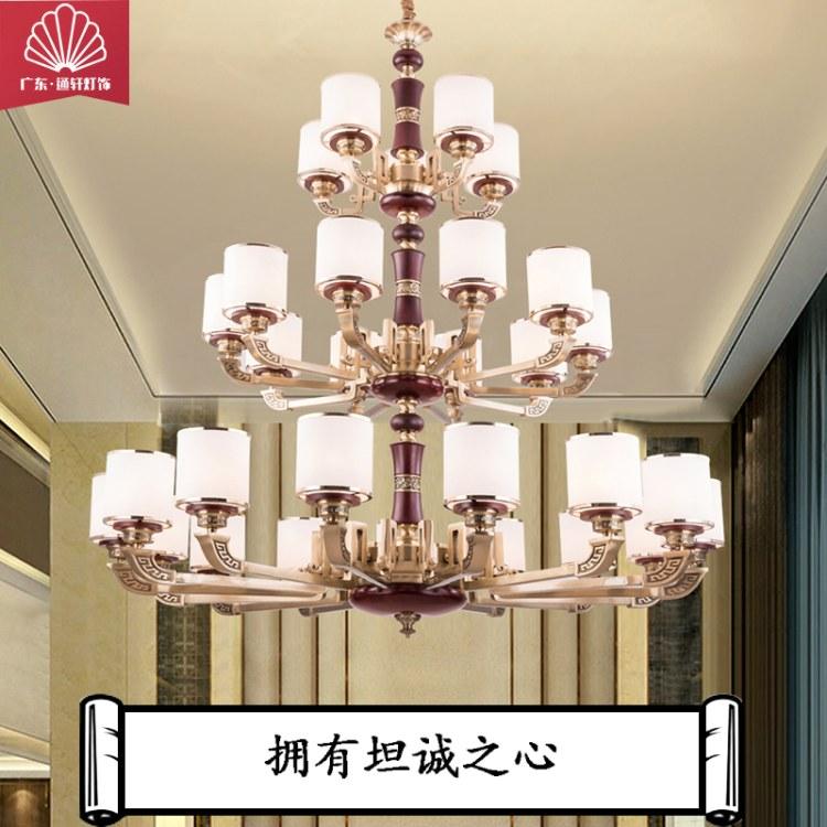 品牌通轩厂家直销新中式全铜吊灯客厅餐厅灯大气家用中国风别墅吊灯灯具