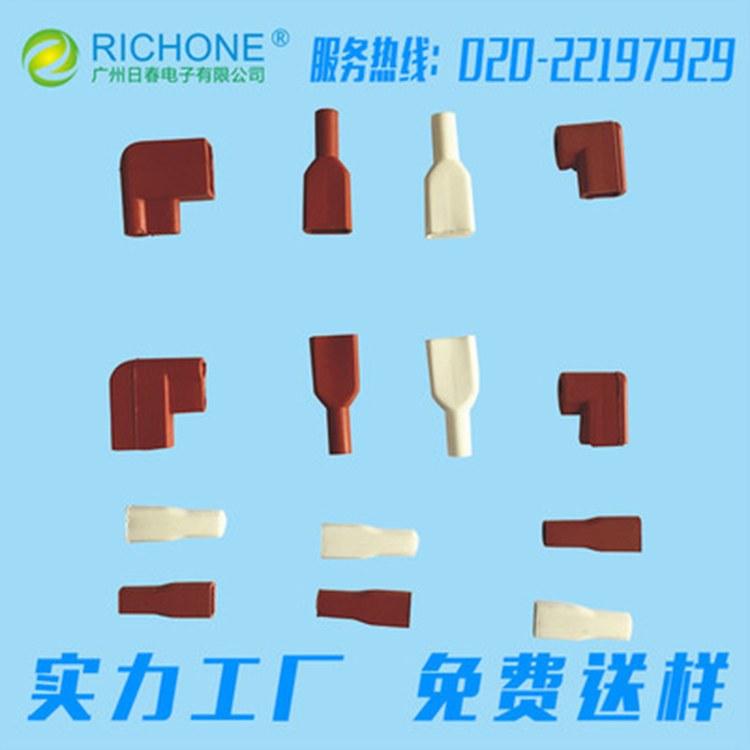 厂家直销 250硅胶护套 187硅胶护套 250直型护套 187旗形护套