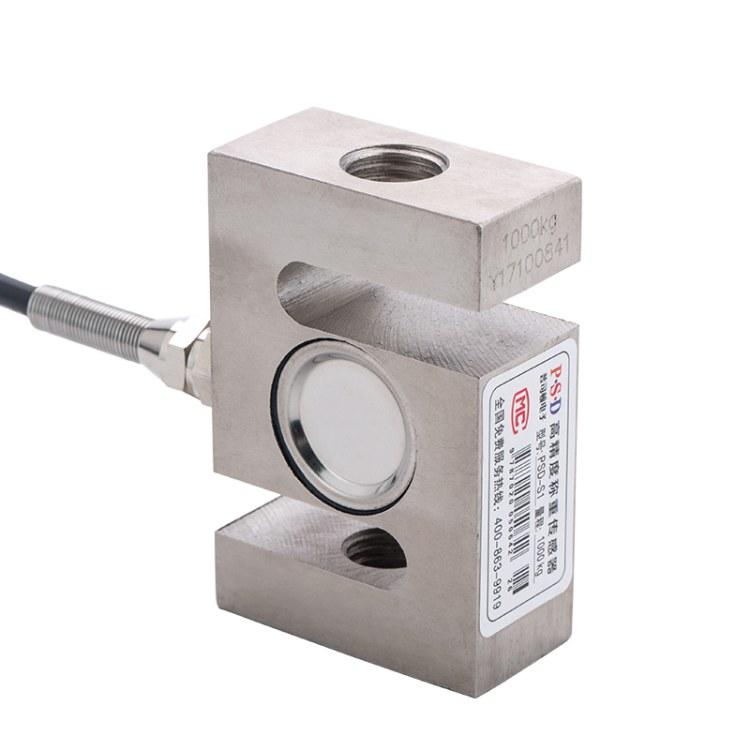 高精度压力称重传感器 商拌站免烧砖专用电子秤 普司顿