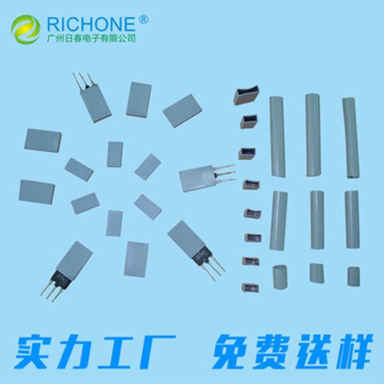 TO220导热矽胶管 绝缘散热矽胶管 导热硅胶管 先锋矽胶帽套