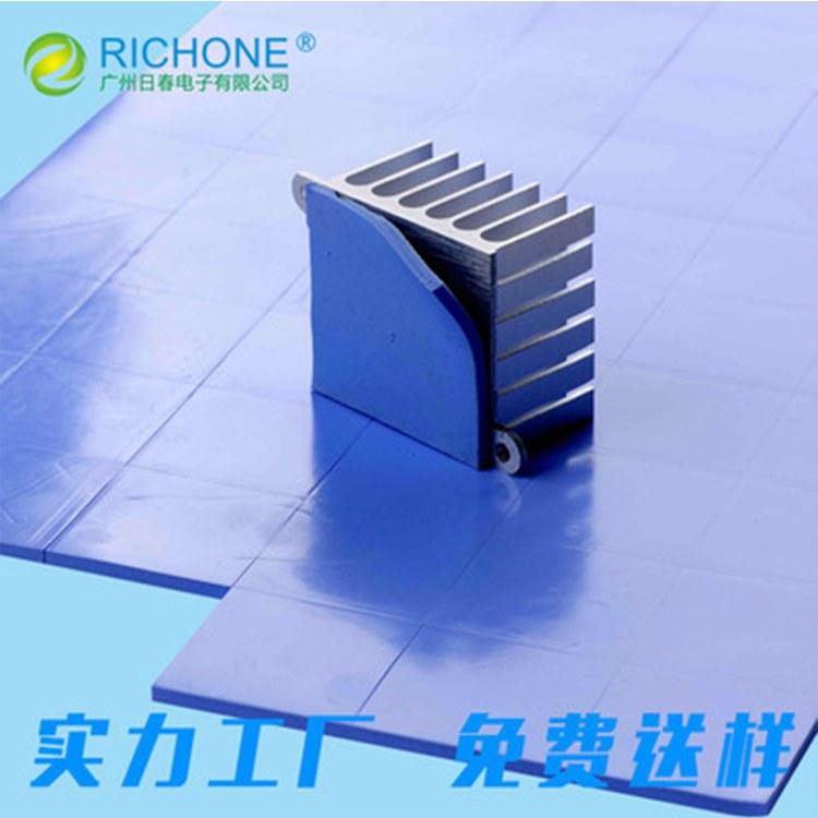 工厂直销 导热硅胶片 高导热硅胶片 绝缘导热硅胶片