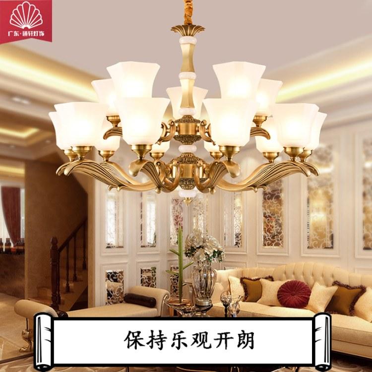 品牌通轩厂家直销现代美式全铜LED吊灯餐厅书房卧室灯复式楼别墅时尚奢华欧式灯具