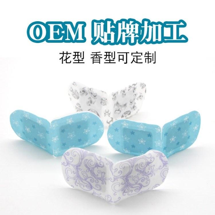 蒸汽眼罩 眼罩厂家 代加工定制oem
