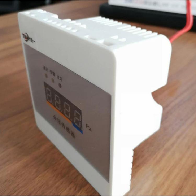 暗装微差压数显余压传感器 高精准前室楼梯间走道压差传感器控制器