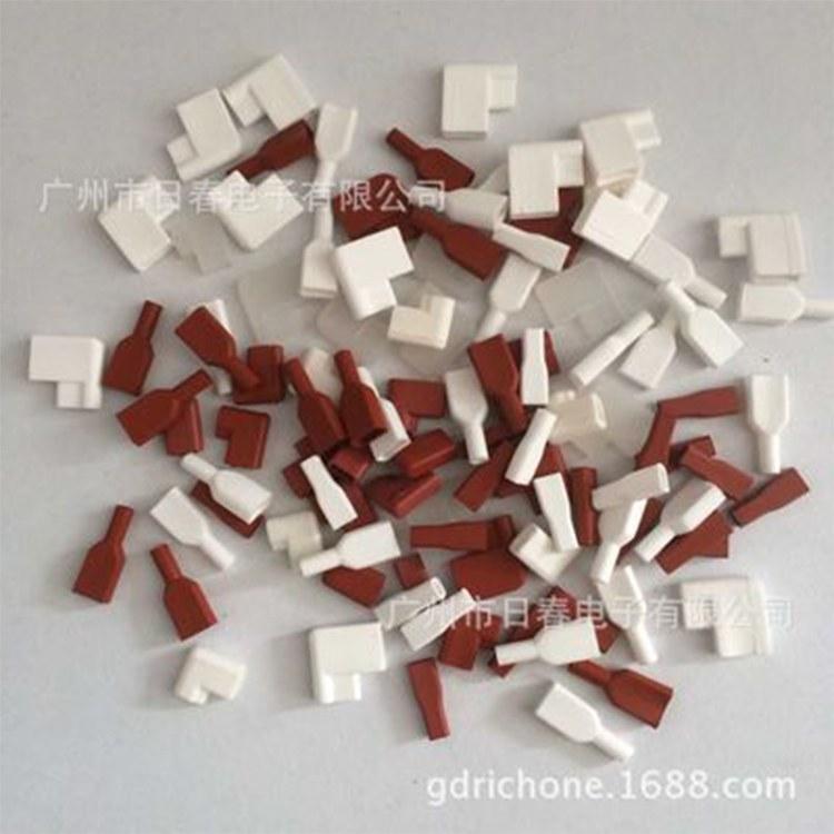 厂家直销 6.3硅胶护套 187硅胶护套 250硅胶护套