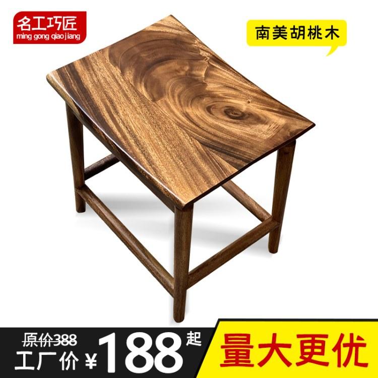 名工巧匠胡桃木小方凳元宝凳家用客厅大板椅凳实木家具门口换鞋凳沙发茶几凳