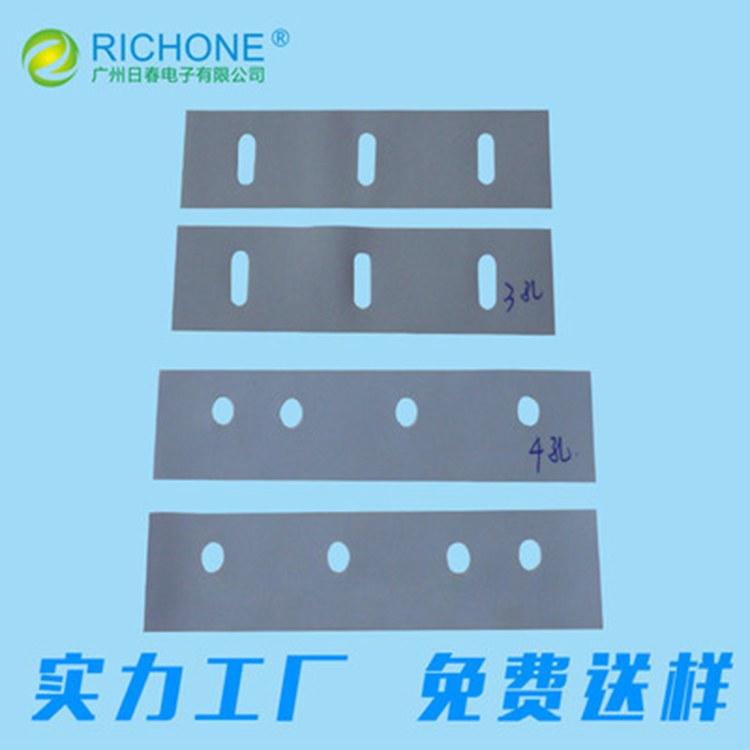 TO-220导热绝缘片 导热硅胶片 耐电压导热矽胶片 耐高温绝缘片