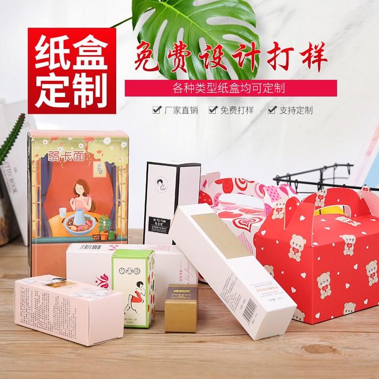 水果食品彩箱定做厂家定制瓦楞纸折叠收纳箱彩箱印刷定制物流包装设计