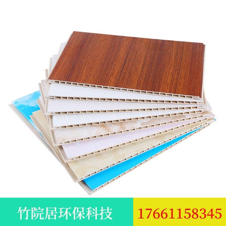 竹木纤维集成墙板 建筑建材装饰线板 全屋整装墙面集成墙板护墙板