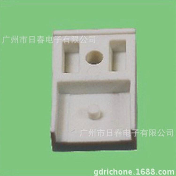 工厂生产 电晶体盖 电晶体绝缘盖 供应电晶体盖 电晶体座