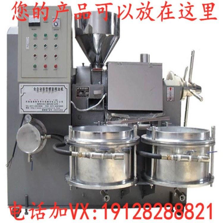 食用油加工设备-多功能非转基因食用花生2级榨油机-采购入驻-首选聚恒电商
