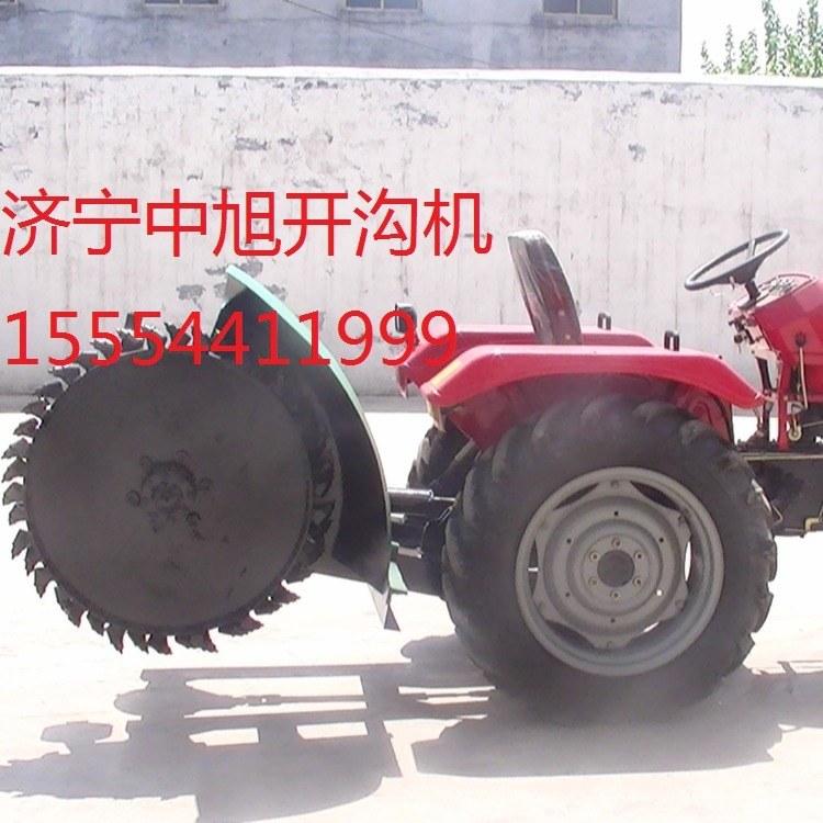 济宁中旭甘蔗开沟机 水稳路开沟机  型号zx-80