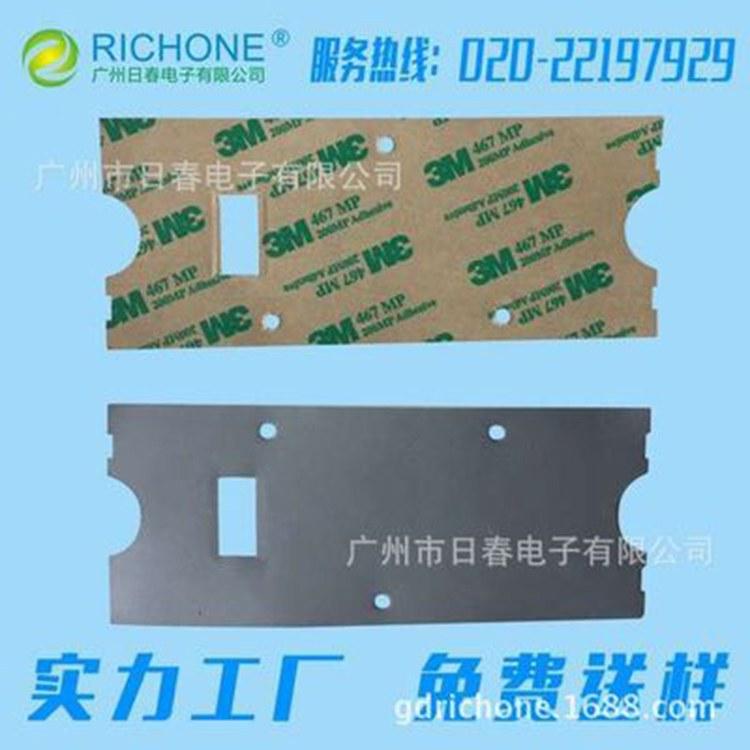 原厂直销台湾六相矽胶片 六相导热矽胶片 六相导热矽胶布