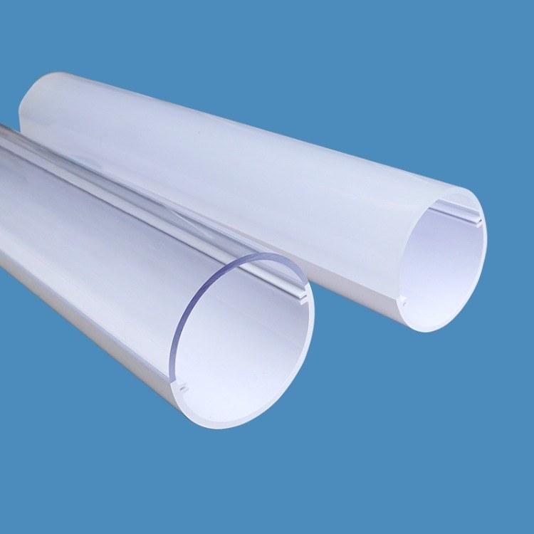 塑料PC管材 PC双色管  联臻挤出生产厂家