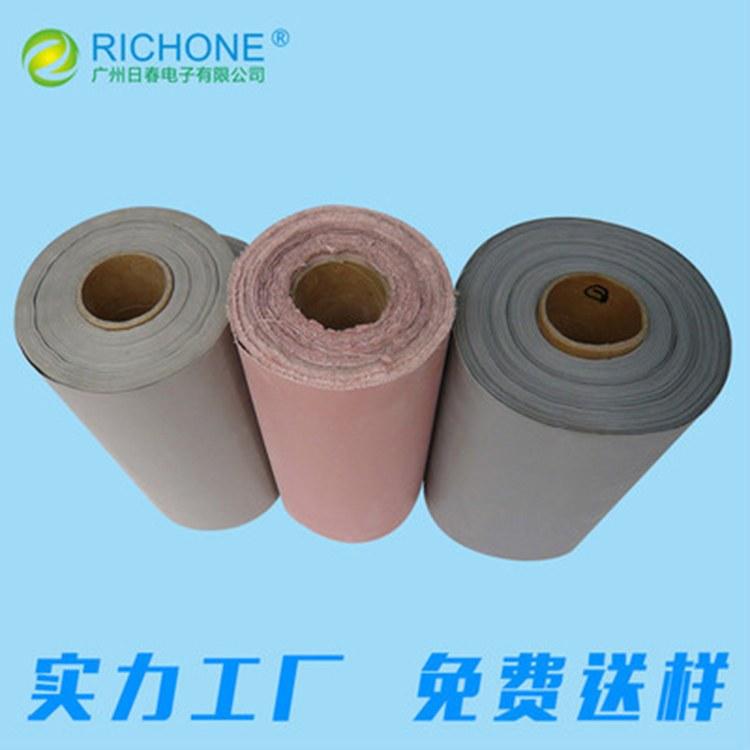 超薄高导热硅胶布 导热矽胶布 导热绝缘布 导热绝缘片 导热片