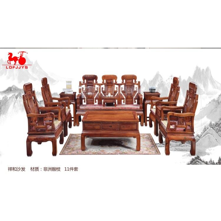 老东方 新古典 祥和沙发 红木沙发组合 材质 非洲紫檀 定制厂家