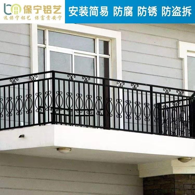 咸宁保宁铝艺道路护栏公路市政隔离栏杆锌钢围栏厂家直销