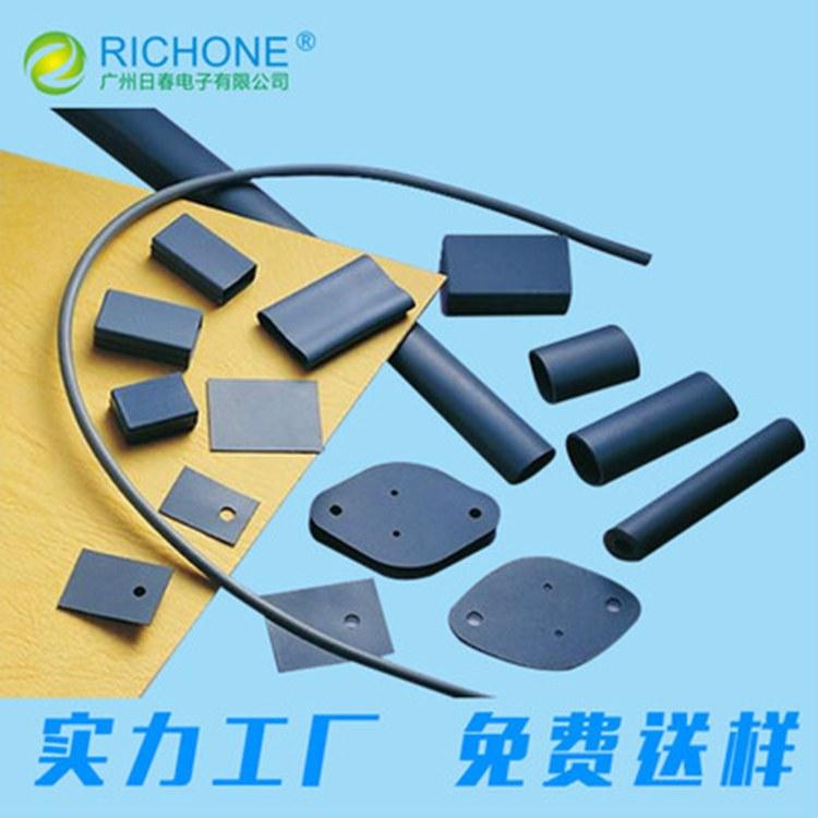 供应矽胶套管 散热硅胶套管 导热矽胶帽套 硅胶帽套 散热胶管
