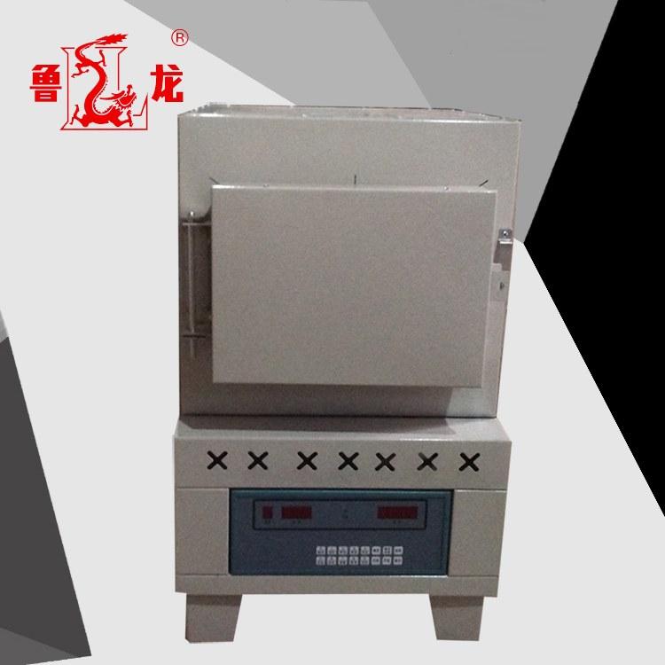 一体式陶瓷纤维灰分炉 鲁龙节能型马弗炉 灰分测定仪