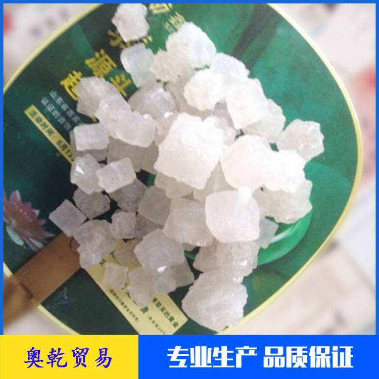 厂家直销精制工业盐 高品质氯化钠 质量可靠