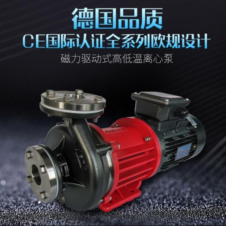 MDZ磁力离心泵 奥兰克厂家直销 压缩机专用泵 超声波清洗泵 高低温试验仪器泵