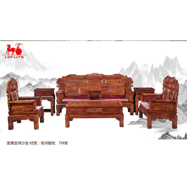 老东方 新古典 富贵吉祥沙发 红木沙发组合 材质 非洲紫檀 定制厂家