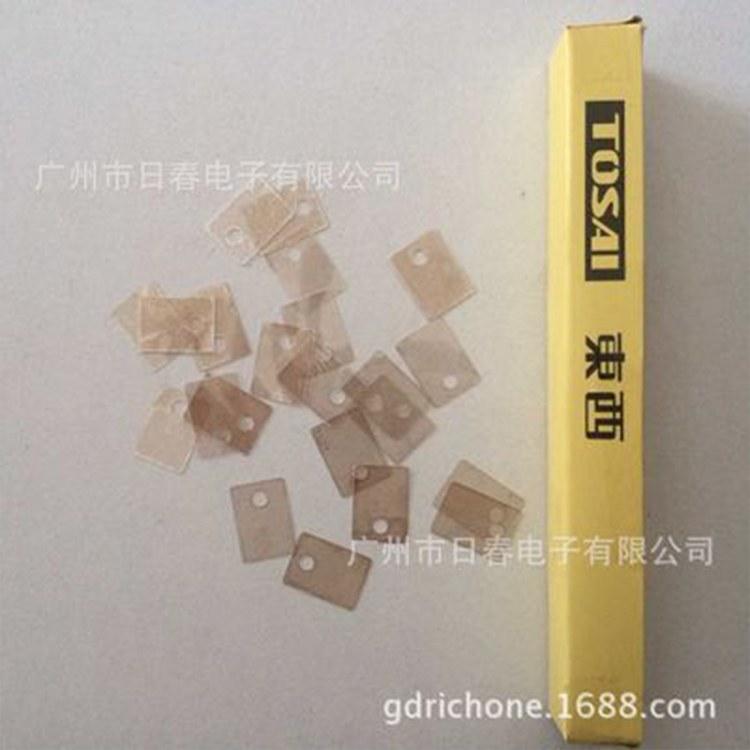 厂家直销 日本进口东西TO-220云母片 天然云母片 to3p云母片