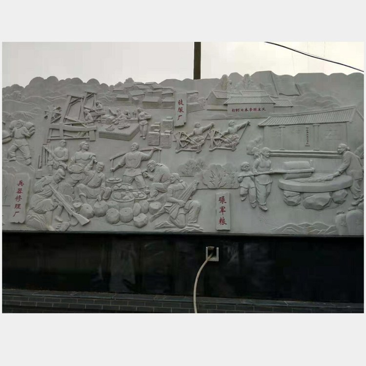 浮雕  大型广场人物浮雕  广场壁墙人物群雕壁画