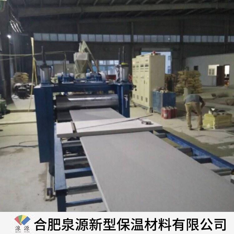 泉源厂家生产30厚b1级挤塑聚苯板 外墙保温层挤聚苯板 阻燃xps挤塑板
