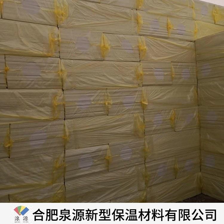 泉源厂家直销 xps挤塑板b1级地暖专用 阻燃外墙屋顶隔热板挤塑板
