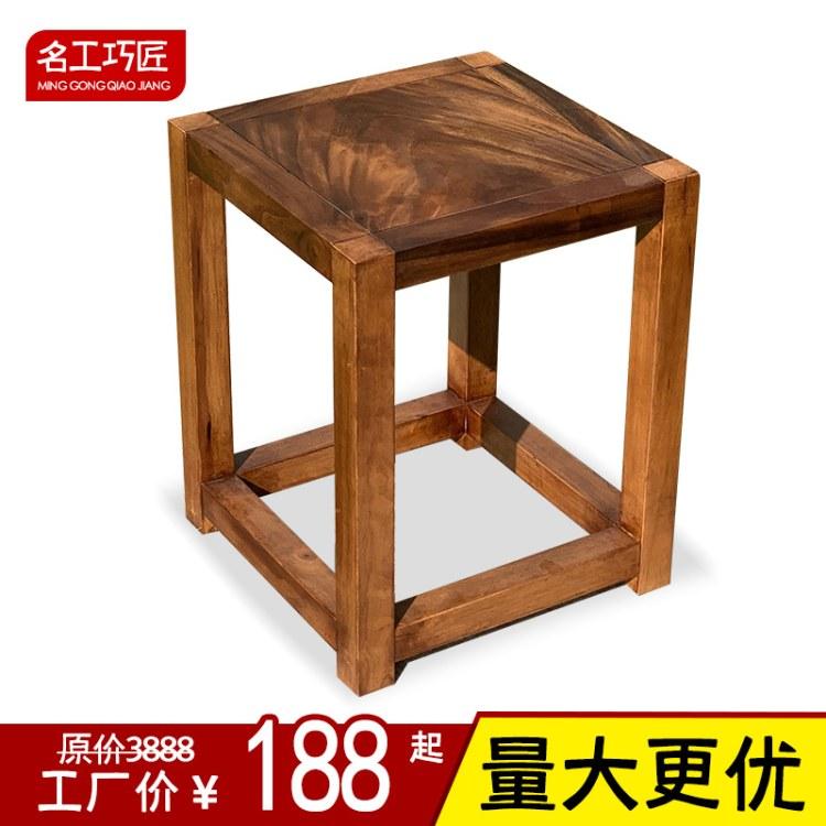 胡桃木小方凳现代简约中式茶几办公会所实木客厅家用化妆换鞋凳子