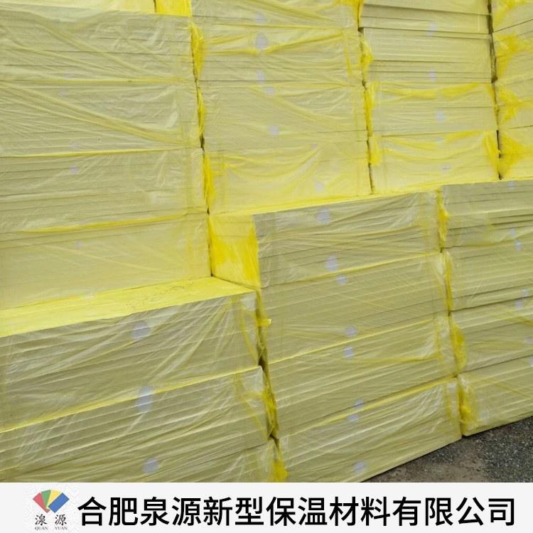 泉源挤塑板-专业生产厂家-质地轻、使用方便,欢迎来本厂实地考察